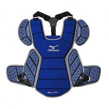 Mizuno Pro Baseball Chest Protector 17""
