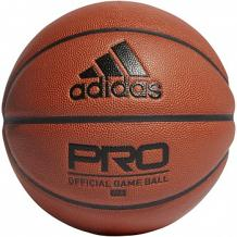 Adidas Pro Off GM Basketball